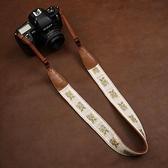 相機背帶 cam-in繡花系列民族風 單反數碼照相機背帶 微單攝影肩帶CAM7532 瑪麗蘇