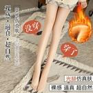 絲襪女春秋冬款光腿裸感神器超自然加絨加厚外穿肉色打底褲連褲襪 小山好物