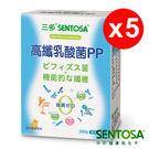 【特價】三多高纖乳酸菌PP粉末食品×5盒