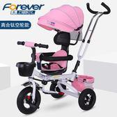 兒童三輪車 永久嬰幼兒童三輪車腳踏車折疊1-3-5旋轉座椅輕便寶寶手推車童車T