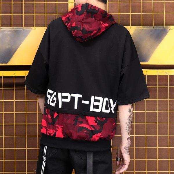 【新年鉅惠】嘻哈寬鬆迷彩連帽短袖T恤男五分半袖