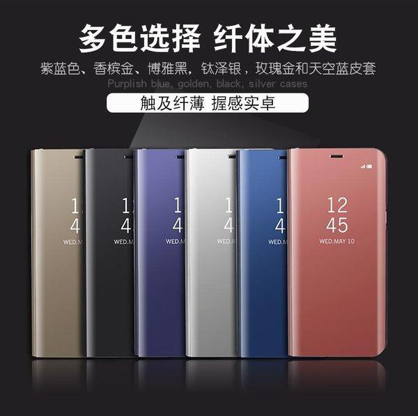 【SZ35】二代智能鏡面皮套支架 紅米note4X手機套 紅米note3 紅米note5 pro 紅米6 Pro 小米8手機皮套