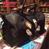 短途旅行包女手提包大容量輕便健身包女運動包行李包男士旅游包袋【快速出貨】