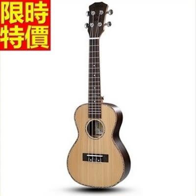 烏克麗麗ukulele-21吋澳大利亞紅松木合板四弦琴樂器5款69x33【時尚巴黎】