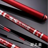 新款魚竿手竿碳素超輕超硬臺釣竿28調釣魚竿魚桿手桿 qz3647【野之旅】