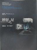 【書寶二手書T1/翻譯小說_HOD】睡眠之屋_強納森.柯