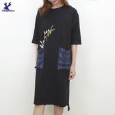 【秋冬新品】American Bluedeer - 抽繩口袋洋裝