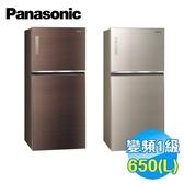 國際 Panasonic 650公升 雙門變頻無邊框玻璃電冰箱 NR-B659TG
