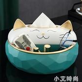 多功能紙巾盒收納盒北歐創意招財貓輕奢遙控器客廳家用茶幾抽紙盒 NMS小艾新品