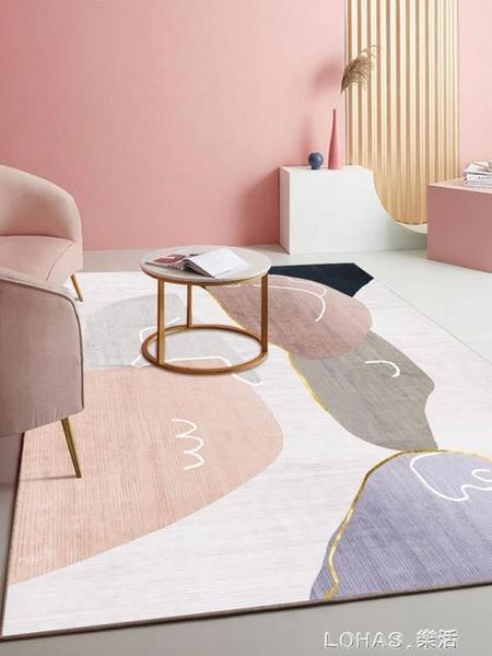 客廳地毯臥室少女ins風床邊網紅大面積全鋪房間北歐輕奢茶幾地墊 樂活生活館