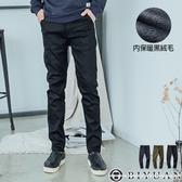 【OBIYUAN】重磅 超柔黑絨毛 休閒褲  超保暖 素面 長褲  修身 工作褲 共4色【SP4618】
