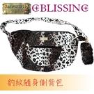 BLISSIN鉑麗星時尚側背袋 背包推薦 豹紋旅行袋/尼龍袋/側背袋/斜背袋 多個小袋好收納 豹紋潮流包