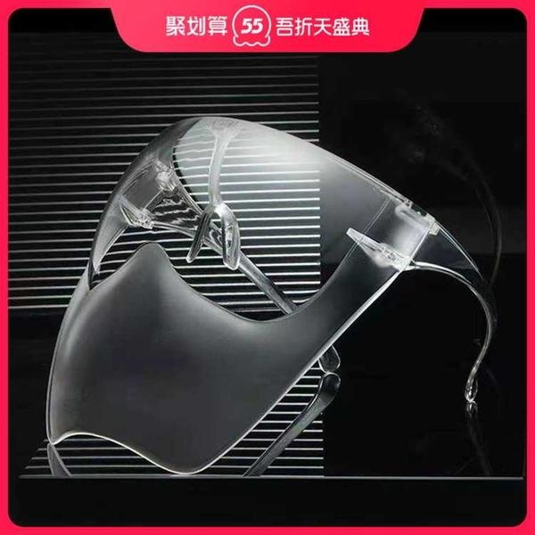 面罩 2021新款face shield防霧隔離防飛沫磨砂面罩跨境飛濺PC面罩 百分百