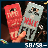 三星 Galaxy S8/S8+ Plus 彩繪網孔手機殼 全包PC硬殼 卡通塗鴉 透氣散熱網殼 保護套 手機套 背殼 外殼