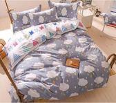 舒柔綿 超質感 台灣製 《烏雲》 加大薄床包被套4件組