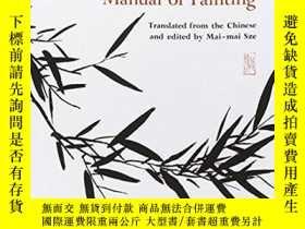 二手書博民逛書店The罕見Mustard Seed Garden Manual
