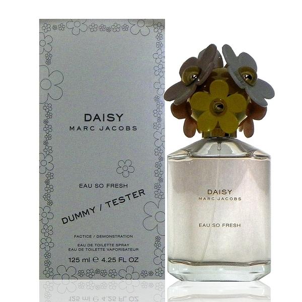 Marc Jacobs Daisy Eau So Fresh 清甜雛菊女性淡香水125ml Tester 包裝