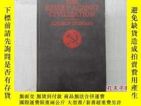 二手書博民逛書店32開精裝罕見THE REVOLT AGAINST CIVILIZATION 反抗文明的反抗 1923版 毛筆本奇