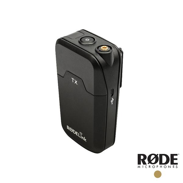 黑熊館 RODE RODELink TXBELT TX-Belt Transmitter 腰包式無線發射器