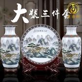 景德鎮陶瓷器花瓶中式擺件插花大號三件套酒柜裝飾品盤家居工藝品  熊熊物語