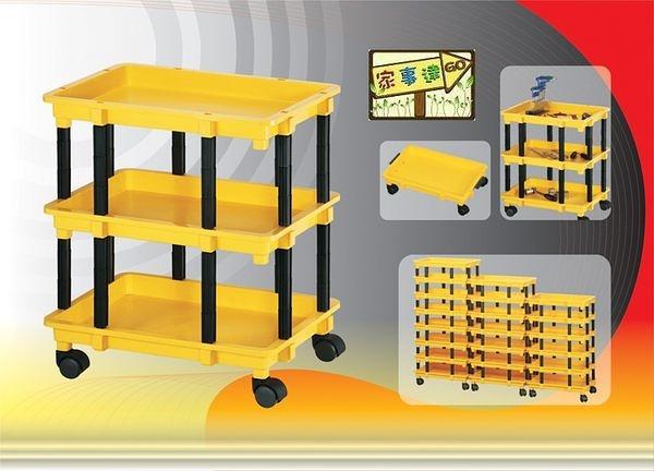 [ 工作車達人 ] 台灣KTL-WH-3549-3  三層多功能物料架(附輪) - 超低價