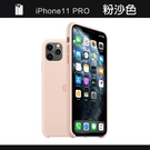 Apple iPhone 11 Pro Max 原廠矽膠護套 iPhone 11 Pro Max 原廠保護殼【粉沙色】 美國水貨 原廠盒裝