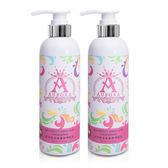 Aurora歐若拉-胺基酸香水潤髮乳2入組