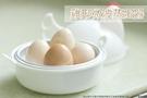 雞形煮蛋器【NI066】創意廚房用具雞形微波蒸蛋器微波爐江湖新產品煮蛋器4蛋 蒸蛋器