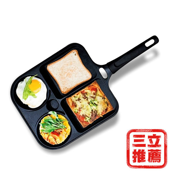 Mami.cook廚房藝術多功能四格平底鍋