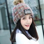 化療帽冬天帽子正韓學生毛球保暖針織月子帽秋冬季女士加絨加厚毛線帽潮【限時八折】