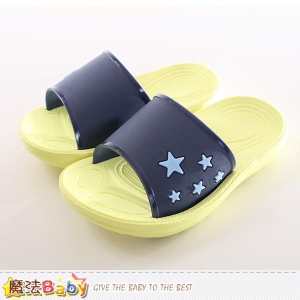 兒童拖鞋 防水輕量拖鞋 魔法Baby