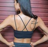 夏季瑜伽健身雙肩帶背心式防震聚攏運動文胸yhs1205【123休閒館】