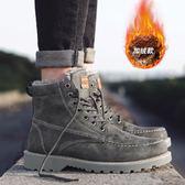 靴子男靴子秋冬季高幫皮靴加絨刷毛保暖棉鞋軍靴英倫短靴男雪地潮靴