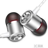 耳機入耳式通用男女生適用iPhone蘋果vivo華為小米oppo手機安卓原裝有線控重低音炮運動耳塞 3C