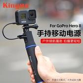 GoPro配件gopro配件hero8/7/6/5/4/3電池自拍桿Insta360OneR小蟻4K相機移動電源 【快速出貨】