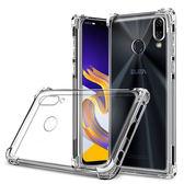 Asus ZenFone ZS620KL ZC600KL手機殼 空壓殼 冰晶盾 氣囊防摔 保護套 全包 四角加厚 透明 氣墊殼