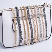 高檔包包鏈條配件包鏈子包帶肩帶斜跨小包鏈金屬鏈單買配件可拆卸【好康八九折下殺】