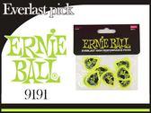【小麥老師樂器館】彈片 1.0mm 螢光綠 Ernie Ball 旗艦店 Everlaast 公司貨【C44】