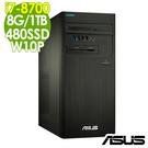 【現貨】ASUS電腦 M840MB i7-8700/8G/1TB+480SSD/W10P 商用電腦