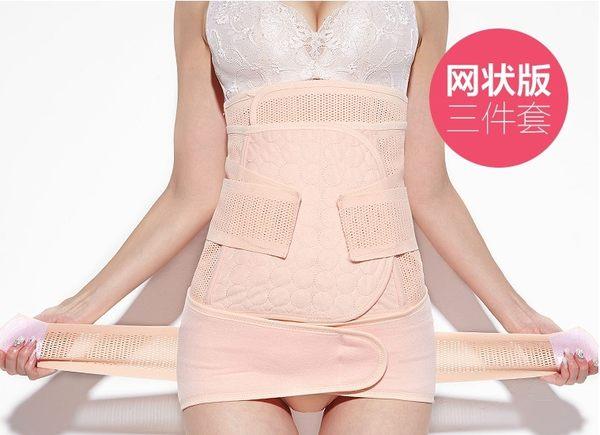 中型中款背部調節鬆緊粘美體腰封-mov1008