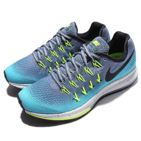 【五折特賣】Nike 慢跑鞋 Wmns Air Zoom Pegasus 33 Shield 藍 綠 潑墨 抗水功能 女鞋【PUMP306】 849567-400