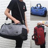 韓版行李袋手提大容量超大旅行包女短途行李包男搬家包防水健身包 享家生活館