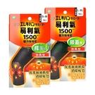 易利氣 1500高斯磁力彈性套 膝蓋用-加長型【媽媽藥妝】S~M/L~XL