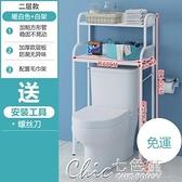 馬桶置物架 衛生間滾筒架子浴室洗手間馬桶架廁所儲物收納架【全館免運】