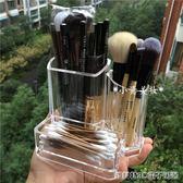 化妝刷桶透明亞克力化妝刷眉筆粉刷棉簽收納盒彩妝睫毛膏小工具收納筒桶 維科特3C