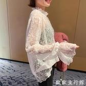 蕾絲打底衫 胖MM春夏2020大碼內搭網紗透視打底小衫女長袖蕾絲性感上衣200斤 歐歐