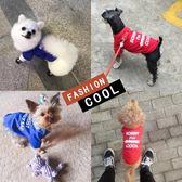 泰迪狗衣服小奶貓咪寵物貓幼犬中型犬衣服夏純棉比熊薄款【免運直出】