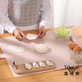 硅膠揉面墊烘焙工具案板家用廚房和面板塑料搟面墊【古怪舍】