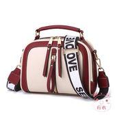 手提包個性小包包女夏季正韓拼色百搭斜背包女潮流時尚單肩手提包小方包 1件免運