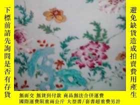 二手書博民逛書店CHINESE罕見EXPORT ART New York 210